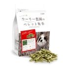 【南紡購物中心】【日本WOOLY】㊣公司貨㊣顆粒牧草 意大利黑麥草-單包入(日本WOOLY顆粒牧草)