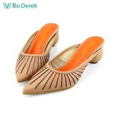 Bo Derek 線狀鏤空圓球鞋跟穆勒鞋-駝色