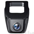 行車記錄器 奔馳專用gla glc260l e300l c200l隱藏行車記錄儀高清YYP【快速出貨】
