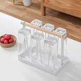 小鼻子玻璃杯架水杯架創意杯瀝水架放杯子的置物架家用收納架托盤