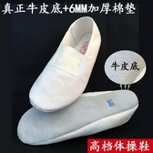 牛皮底成人兒童體操鞋加厚男女舞蹈鞋練功鞋軟底瑜伽鞋形體鞋