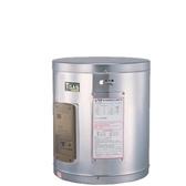 (標準安裝)喜特麗12加侖壁掛式電熱水器JT-EH112D