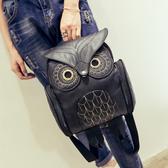 新款中學生書包貓頭鷹個性水桶雙肩包女後背包