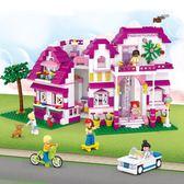 拼裝積木玩具模型別墅女孩益智拼插智力玩具過家家情景搭建