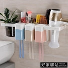 吸盤吹風機架免打孔衛生間浴室置物架吹風機架子多功能吹風機掛架 -好家驛站