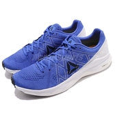 Reebok 慢跑鞋 Floatride Run Fast 藍 白 高強度緩震 透氣鞋面 男鞋 運動鞋【PUMP306】 CN6950