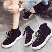 運動鞋 彈力襪子鞋女韓版ulzzang原宿百搭高筒ins超火的運動鞋透氣原宿鞋    coco衣巷