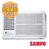 【SAMPO聲寶】10-13坪左吹CSPF定頻窗型冷氣AW-PC63L