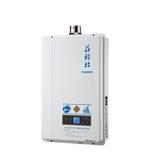 (全省原廠安裝)莊頭北13公升數位適恆溫分段火排DC強制排氣熱水器TH-7139FE