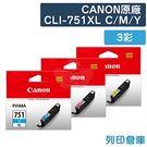 原廠墨水匣 CANON 3彩 高容量 C...