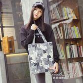 購物包 百搭單肩包少女帆布簡約書包仙女chic托特包時尚購物袋 果果輕時尚