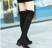 過膝長靴長筒靴子女秋冬加絨2018新款韓版平底百搭顯瘦彈力女靴子   後街