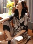 慶同睡衣女夏季薄款冰絲短袖長褲兩件套性感絲綢家居服套裝可外穿 城市科技
