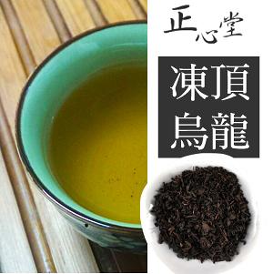 凍頂炭烏龍茶茶包 碳烏龍茶包 烏龍茶 烏龍綠 台灣茶 茶包 20小包【正心堂】