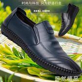 夏季新款皮鞋男透氣休閒鞋男英倫韓版潮鞋軟皮軟底防滑駕車鞋