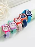 兒童手錶 名瑞兒童手錶女孩可愛簡約石英錶小童手錶防水可游泳男孩電子手錶 薇薇