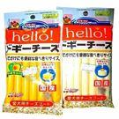 【 zoo寵物商城】日本doggyman hello嚴選起司條原味‧犬用1包6入共10包(72g新鮮上市)
