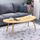 茶几 茶幾簡約現代創意客廳圓桌陽臺家用沙發邊幾北歐小戶型迷你小 芊墨左岸LX