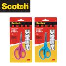 3M SS-K5 兒童專用多用途剪刀5吋 (顏色隨機出貨) / 支