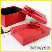 大號禮品盒韓版長方形禮物盒紅黑色禮盒