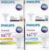 好商量~ PHILIPS 飛利浦 5.5W LED 杯燈 MR16 含變壓器