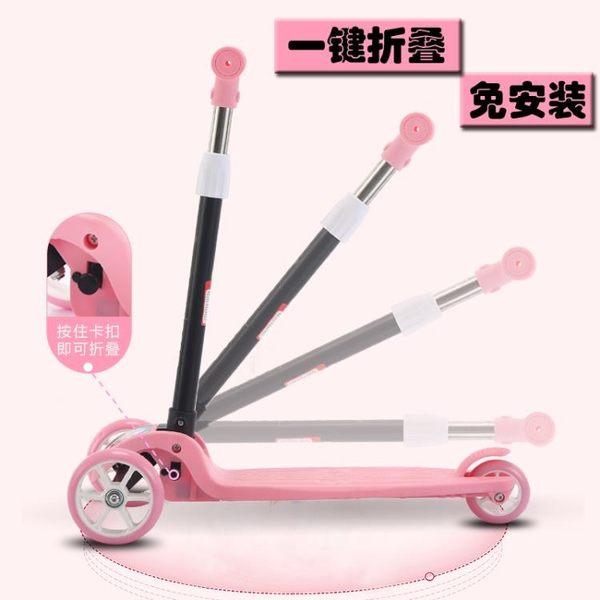 兒童折疊滑板車2-3-6歲三輪閃光腳踏車玩具女孩滑滑車男孩溜溜車  IGO