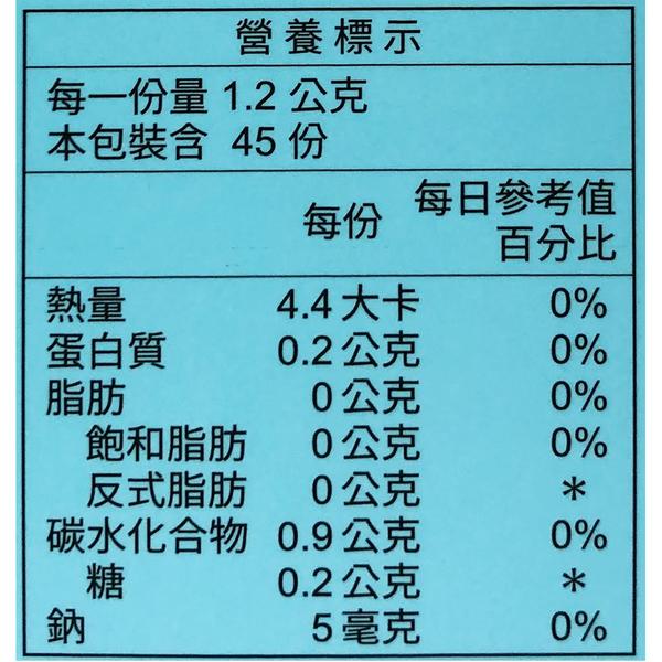 景岳敏亦樂APF益生菌膠囊3盒組(90顆/盒)新包裝