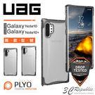 UAG 三星 Galaxy Note10...