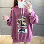 韓版T恤女衛衣女春秋新款寬松韓版大碼女裝連帽套頭卡通長袖印花上衣GT270-A依佳衣