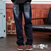 牛仔褲★MIT精工斜線刷色伸縮中直筒牛仔褲(深藍)● 樂活衣庫【P677-1】