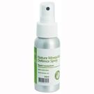 Green Plus綠機花園 寶貝安心系列純天然檸檬香茅防蚊液(50ml)~1瓶