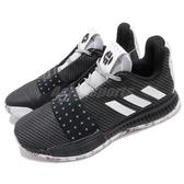 adidas 籃球鞋 Harden Vol.3 J 黑 白 Bounce 三代 低筒 哈登 女鞋 運動鞋【PUMP306】 AC7616