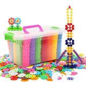 積木-雪花片加厚大號兒童積木塑料益智力女孩男孩拼插拼裝玩具-奇幻樂園