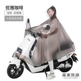 騎行雨披單人電動車雨衣機車男女成人雨具