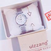 生日禮物手錶送女生銀色錬條錶職業女性氣質潮流女士時尚休閒大氣 晴川生活館
