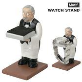 Hamee 日本 Motif. 創意公仔 手錶展示架 手錶支架 Apple Watch (老爺爺服務生) 539-084267