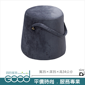 《固的家具GOOD》56-2-AJ 科瓦奇小桶凳/單只
