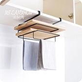 免打孔毛巾架浴室掛架衛生間吸盤式廚房抹布掛廚房晾架子單桿掛鉤