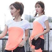 中大尺碼 2018新款跑步瑜伽女速干網紗短袖寬松晨跑健身套裝nm512【每日三C】