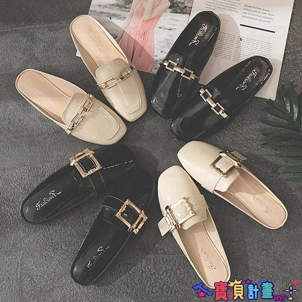 穆勒鞋 網紅涼拖女春時尚外穿2021新款包頭半拖鞋懶人平底無后跟穆勒鞋子 寶貝計畫 618狂歡