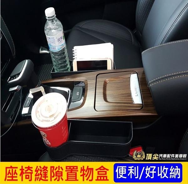 TOYOTA豐田【CROSS座椅縫隙置物盒】COROLLA CROSS汽車收納架 汽車杯架盒 飲料盒