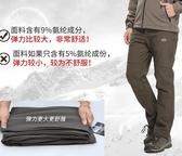 現貨 戶外機能沖鋒褲女刷毛滑雪長褲防水防風【聚寶屋】