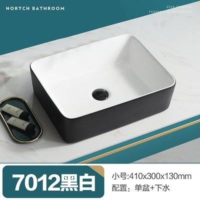 外黑內白7012小(41*30)單盆 臺上盆家用洗手盆單盆陶瓷衛生間小尺寸方形黑白色