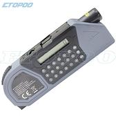 【店長推薦】 Etopoo榮譽出品 多功能 帶計算器卷尺 激光 水平尺 送吸盤