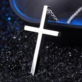 十字架項鍊男鈦鋼耶穌以馬內利情侶吊墜刻字學生霸氣潮女男士飾品 范思蓮恩
