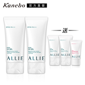 Kanebo 佳麗寶 ALLIE EX UV高效防曬水凝乳 大加小激殺五件組