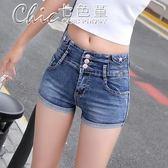 夏季韓版顯瘦高腰丹寧牛仔短褲女修身彈力排扣捲邊緊身熱褲潮「Chic七色堇」