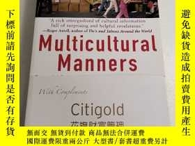 二手書博民逛書店Multicultural Manners:罕見Essential Rules of Etiquette for