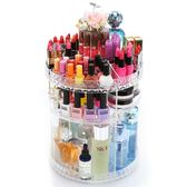 化妝品收納盒透明亞克力旋轉置物桌面護膚品梳妝臺口紅整理LK3660『毛菇小象』