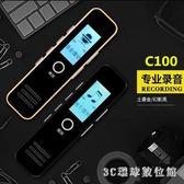 錄音筆竊聽器專業錄音筆高清降噪遠距插卡微型聲控MP3迷你便攜外放 LH6457【3C環球數位館】